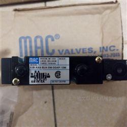 美国MAC电磁阀总代理|烟台