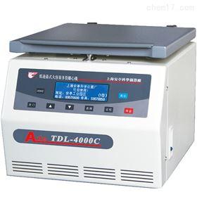 TDL-4000C上海安亭低速离心机
