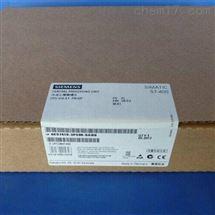 西门子6ES7416-3FS06-0AB0