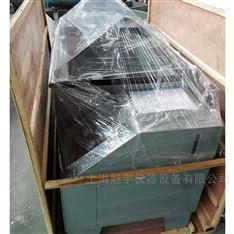 盐雾试验箱结构说明