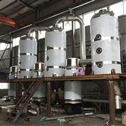 客户定制的塑料生产的换热器蒸发分离器