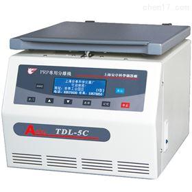 TDL-5C上海安亭低速大容量多管离心机