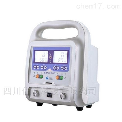 P1/P2型电动气压止血仪