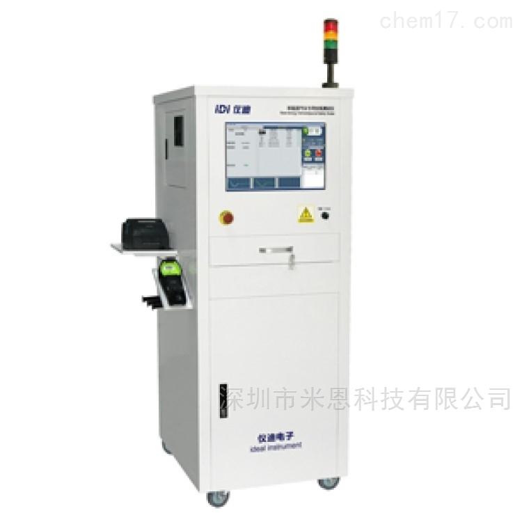 仪迪NE6835新能源车电池系统检测仪