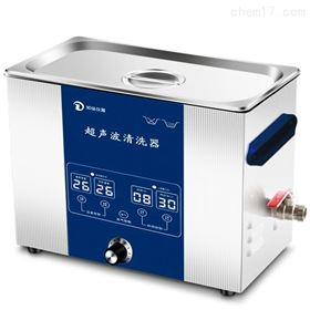 ZX-500DE上海知信单频超声波清洗机