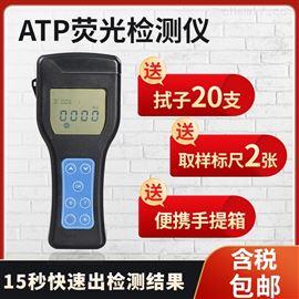 LB-QM8带取样标尺  ATP荧光检测仪
