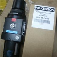 B28-03-FKG0美国威尔克森WILKERSON过滤器
