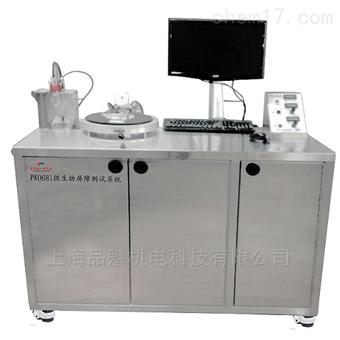 PK0681微生物屏障性能测试仪YY/T0681-2020