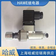 现货德国HAWE哈威DG 35-1/4压力继电器