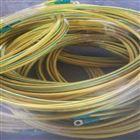 ZR-BVR2.5平方光伏接地线 黄绿双色线