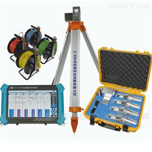 非金属超声波检测仪(多管测桩)