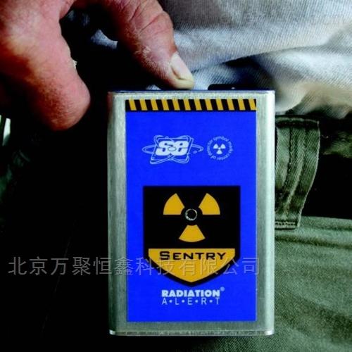 供应Sentry EC 个人辐射安全监测仪