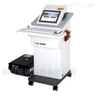 SA-3000P心率变异检测系统/精神压力分析仪