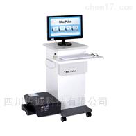 Max Pulse心率变异分析系统测量装置/精神压力分析仪