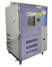 OHT-150臭氧老化試驗箱