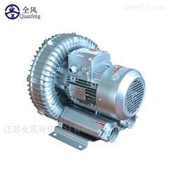 工业吸尘高压旋涡风机