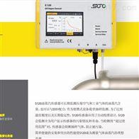 S120广州供应希尔斯油蒸汽传感器