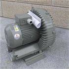 DG-600-36塑料机械设备用达纲高压风机