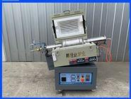 BJXG-8-10活性炭气氛回转炉 旋转管式炉 焦糖烧结炉