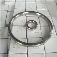 椭圆金属环形垫片成品现货