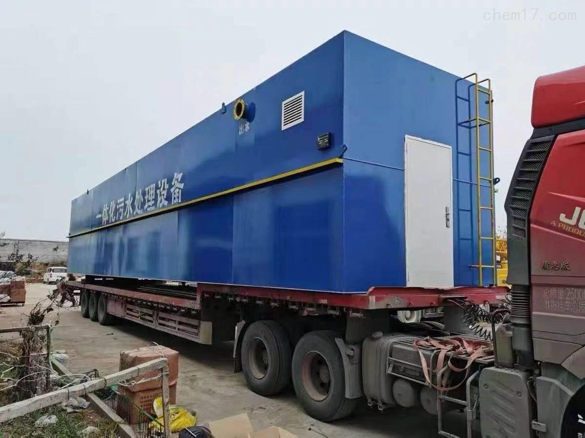 山东生活污水处理设备定制厂家