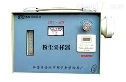 粉尘采样器(微电脑控制型)