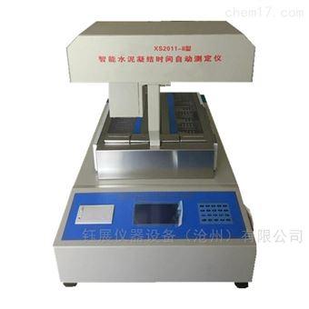 XS2011-8全自动水泥凝结时间测定仪