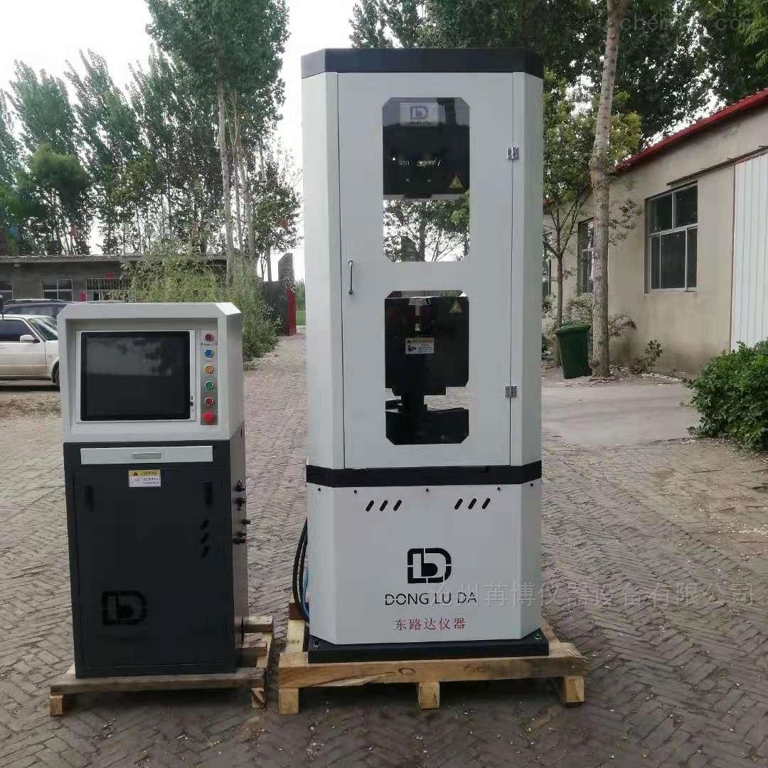 電液伺服拉力材料試驗機