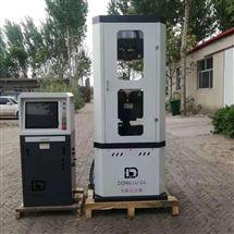 WES-1000A电液伺服拉力材料试验机
