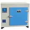 沪粤明XCF-3FD液晶显示高温鼓风干燥箱500度