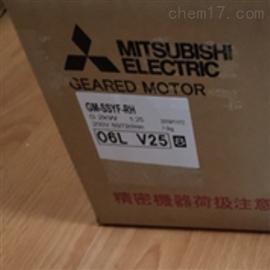GM-SSYPFBW-RH 0.75KW三菱减速电机GM-SSYPFBW 0.75kW 速比1/7.5