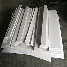 铁氟龙卷材PTFE薄板塑料四氟厚度123mm白色