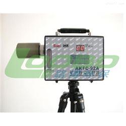 AKFC-92G矿用粉尘采样器