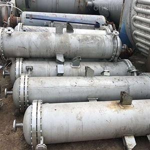 不易磨损列管式冷凝器回收