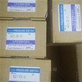 SZ1.7D-C原装日本TAIHEI天平压力开关订货找上海念慈