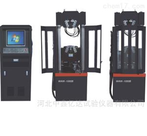 WAW-10、300、600、1000B微机控制电液伺服万能试验机