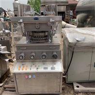 高价回收二手37冲旋转式压片机