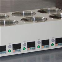 HSJ-6A磁力搅拌水浴锅
