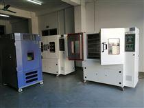 ZT-CTH-408A-E-L二氧化硫化碳腐蚀试验机