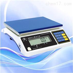 英展ALH-C系列计数电子秤厂家批发