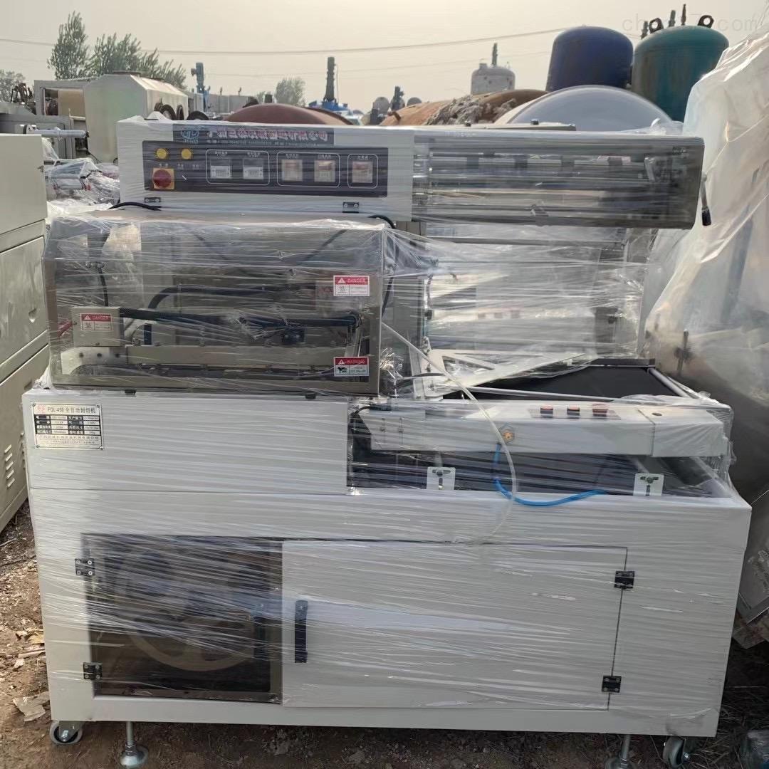 二手450型全自动封切机 收缩炉