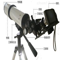 LB-801A通用的标准林格曼数码测烟望远镜