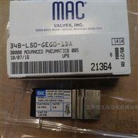 美国MAC手动阀进口云南现货