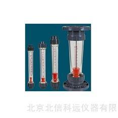 塑料管转子流量计 精密耐用转子流量计