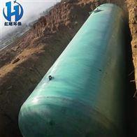 100 75 50 60 30 20立方玻璃鋼污水暫存池 纏繞雨水收集池 水罐