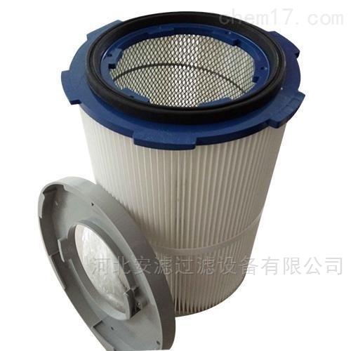 阻燃覆膜除尘滤筒
