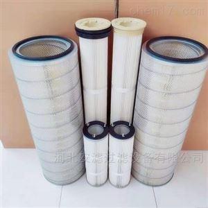 供应防油防静电除尘滤筒