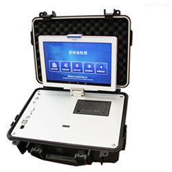 LB-GS50多功能食品安全筛检系统