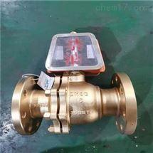 QY41F氧气专用铜球阀