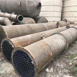 回收二手40钛材冷凝器